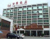 Ma'anshan Tianyuan Hotel