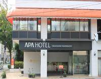 APA Hotel Okayama-eki Higashiguchi