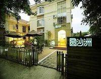 Yuan Sha Zhou Hotel - Xiamen