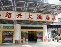 Shaoxing Hotel - Guiyang