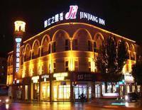 JJ Inns - Shanghai Expo Park Pusan Road