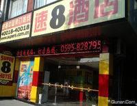 Super 8 Hotel Quanzhou Jinjian