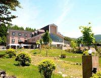 Azumaya Resort