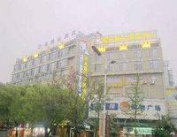 Higood Inn - Huangshan