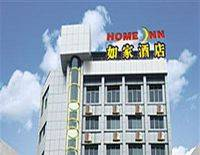 Home Inn Zhongshan Road - Zunyi