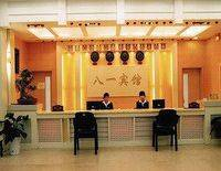 Bayi Hotel - Luoyang