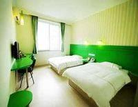 Merry Home Hotel - Ya'an