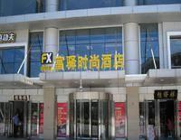 FX Hotel Tianjin