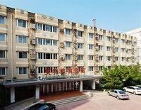 Starway International Sports Hotel Beijing