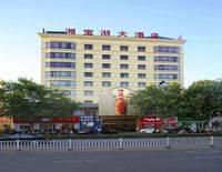 Xiangbao Lake Hotel