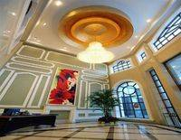 Mei Du Hotel Shanghai