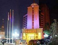 Shangqiu Royal Dynasty Hotel