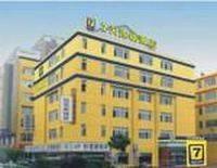 7 Days Inn 2nd Branch of Hongqiao
