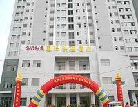 Xinxiang MOMA International Express Hotel