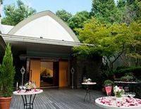 Mielparque Matsuyama Hotel