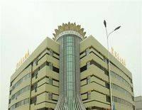 Wuhu Bauhinia Hotel