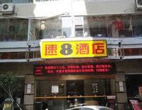 S8 Htl Quanzhou Jinjiang Quan