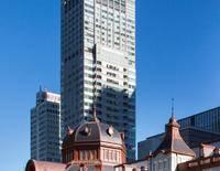 Metropolitan Marunouchi Hotel