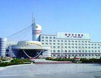 SHIJIYUAN INTERNATIONAL HOTEL