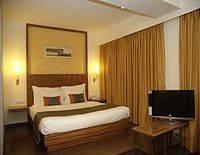 Hotel Marigold Residency