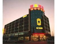 SUPER 8 HOTEL LIANYUNGANG RAIL