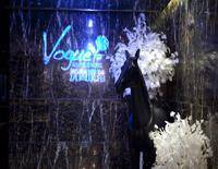 Nanjing Vogue Boutique Hotel