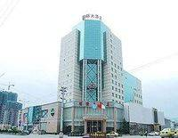 Pingyang International Hotel - Wenzhou