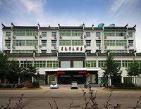 Yueliangwan Hotel - Wuyuan