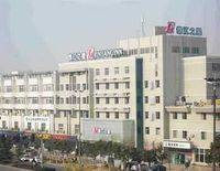 Jinjiang Star Suqian Citizen Square Shop