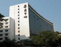 Sino Trade Center
