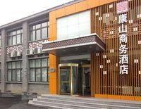 Starway Hotel Kangshan Yangzhou