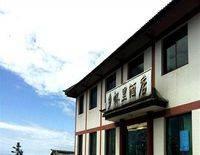 Mount Emei Jindingxiang Huaili Hotel