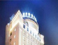 Lishui Leighton Hotel