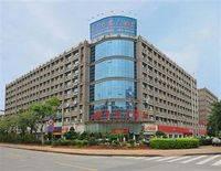 Hooray Hotel - Xiamen