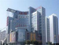 Xichang TianHao Hotel