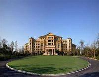 Greentown Landison Hotel - Xinchang