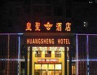 Jingdezhen Royal Santo Hotel