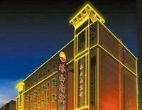 Southwest Hotel - Urumqi