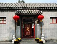 Beijing Courtyard Hotel SiHe