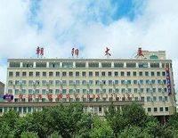 Hanting Express Inn Jingangshan Road - Qingdao