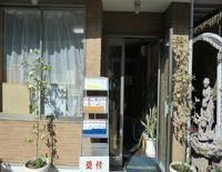 Sudomari Petit Shirahama