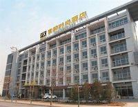 DaxingFX Hotel BeiJing DaXing