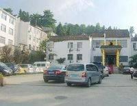Jinhuan Hotel - Jiuhuashan