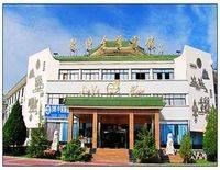 JIN YE GRAND HOTEL