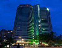 Holiday Inn Frankfurt City-South