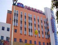 Hanting Express Jingjiang Renmin Road Pedestrian Street