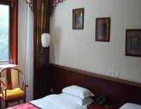 The Qomolangma Hotel Beijing China