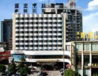 LIJIANG BUSINESS HOTEL