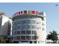SUPER 8 HOTEL ZHENJIANG JIANGSU