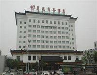 Xingtai Chenguang Business Hotel
